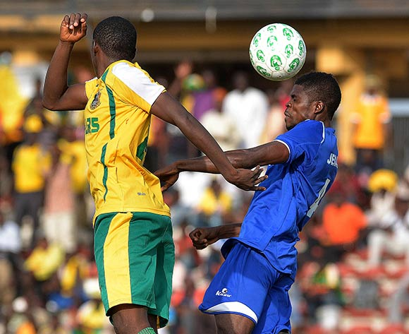 El Kanemi vs Kano Pillars