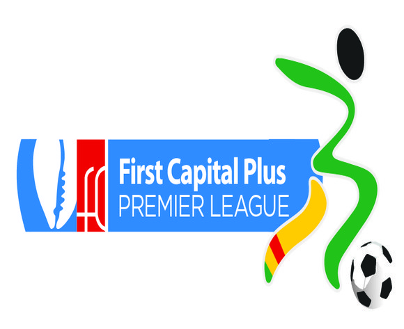 Ghana Premier League to start on 7 January