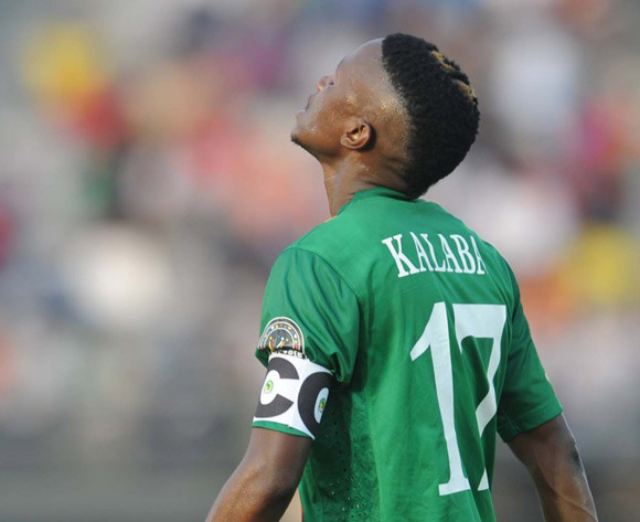 Kalaba eyeing World Cup qualification