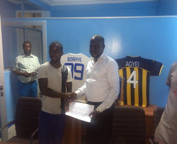 Bechem United sign Cofie Bekoe on short-term deal