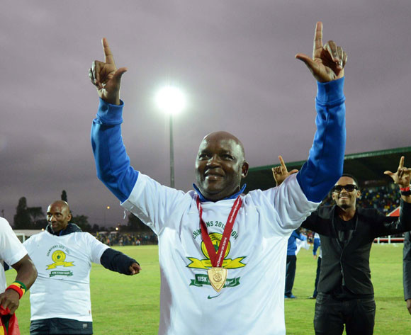 Winning the cup all that matters - Pitso
