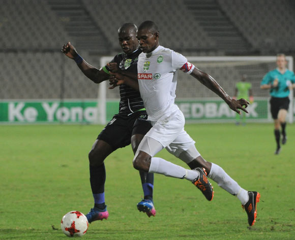 AfricanFootball wraps up Wednesday's Nedbank Cup action