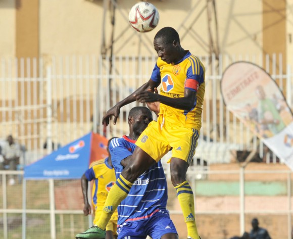 Our dream has come true - KCCA captain