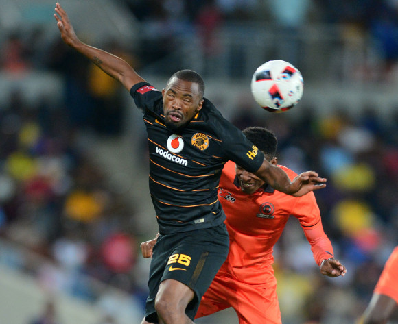 Stubborn Polokwane City hold Kaizer Chiefs