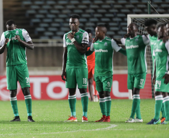 Gor Mahia to face Everton at Goodison Park in November