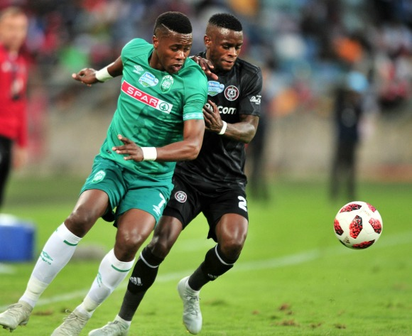 Orlando Pirates eliminate AmaZulu