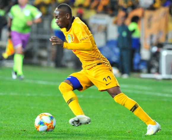 Chiefs to face Galaxy in Nedbank Cup final
