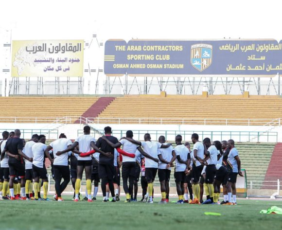 Uganda Training - Official Training Sessions. AFCON Egypt 2019