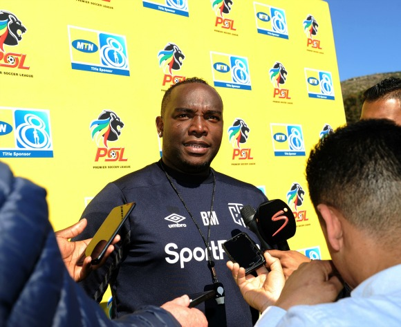 MTN8 Preview: Cape Town City open the defence of their MTN8 crown