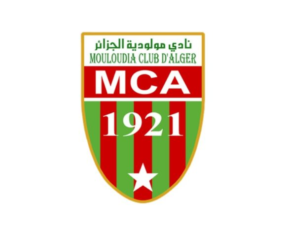 'I hope to guide MCA to the title' - Nabil Neghiz